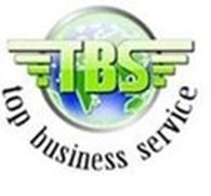 Частное унитарное предприятие «Топ Бизнес Сервис»