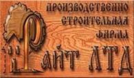 """Общество с ограниченной ответственностью ООО """"Райт ЛТД"""""""