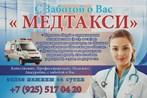 МедЗабота - 03