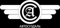 "Автосервис ""Автосуздаль"""