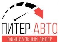 ООО Автосалон Питер Авто