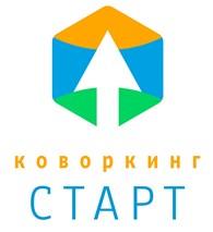 Коворкинг СТАРТ