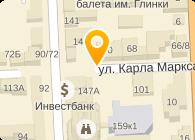 ООО Единый Визовый Центр