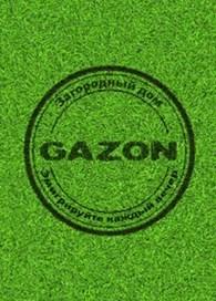 """""""Газон"""""""