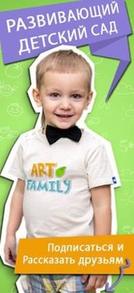 """""""Art Family"""""""