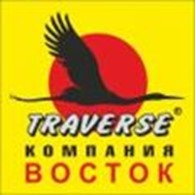 Восток, ООО ( ТМ Траверс )