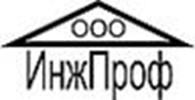 Общество с ограниченной ответственностью ООО «Инжпроф»