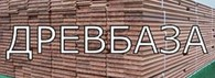 Общество с ограниченной ответственностью ДРЕВБАЗА интернет-магазин