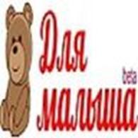 интернет-магазин Dlababy