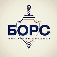 """ООО ОХРАННАЯ ОРГАНИЗАЦИЯ """"БОРС - КРЫМ"""""""