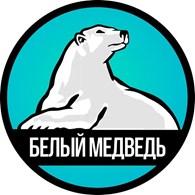ИП Белый медведь