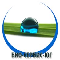 ООО Био-Сервис-Юг