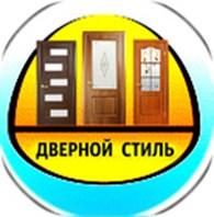 Дверной стиль
