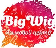 """Языковой центр """"BigWig"""""""