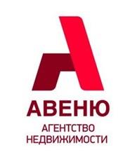 """ООО Агентство недвижимости """"Авеню"""""""