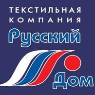 """Текстильная фабрика """"Русский Дом"""""""