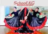 """Танцевальная студия """"School.kg """""""