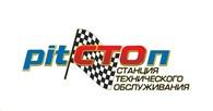 PitСТОп (Питстоп)