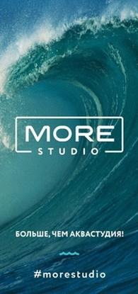 """""""More Studio"""""""