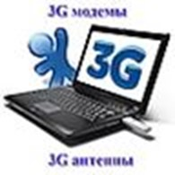 Интернет магазин 3GMODEM