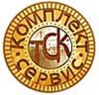 Комплект Сервис ТСК