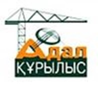 "Частное предприятие ТОО ""Адал-Құрылыс"""