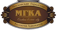 НКО (НО) Московская городская коллегия адвокатов