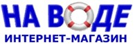 "Интернет-магазин ""На воде"""