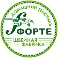 """Швейная фабрика """"Форте"""""""