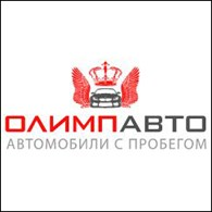 Олимп Авто
