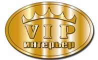 ООО VIP интерьер