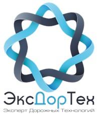 ООО Эксперт Дорожных Технологий