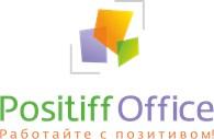 ООО Позитив - Офис