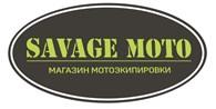 SAVAGE MOTO