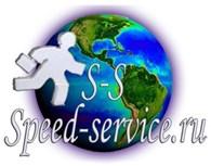 Speed-service