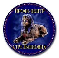 Профи-центр Стрельниковых
