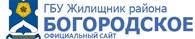 """""""Жилищник района Богородское"""" (ОДС №25)"""
