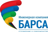 """ООО """"Инженерная компания """"БАРСА"""""""