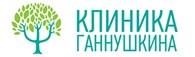 """""""Психиатрическая клиническая больница №4 им. П.Б.Ганнушкина"""""""