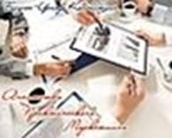 Частное предприятие Агентство практического маркетинга