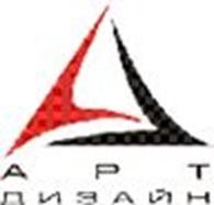 """ООО """"АРТ-Дизайн"""""""