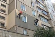 ЛугАльпПром