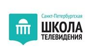 Санкт-Петербургская школа телевидения в Новосибирске