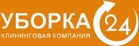 """ООО """"Уборка24"""""""