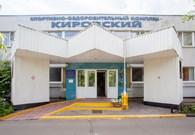 """Спорт Комплекс """"Кировский"""""""