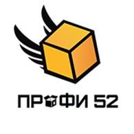ПРОФИ-52