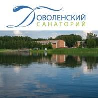"""""""Доволенский"""""""