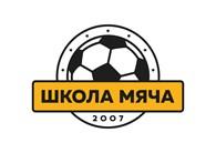 """Школа мяча """"Комсомольская"""""""
