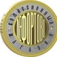 """Комиссионный магазин """"Лефортово"""""""