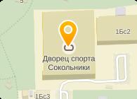 Коммисионый магазин норковых шуб